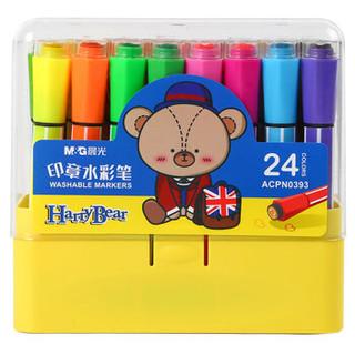 M&G 晨光 ACPN0393 小熊哈里系列 印章水彩笔 24色 *5件