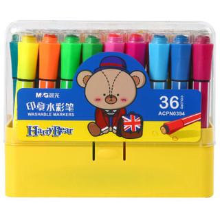 M&G 晨光 小熊哈里系列 易水洗儿童绘画彩笔 36色 *2件+凑单品