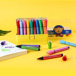 M&G 晨光 小熊哈里系列 易水洗儿童绘画彩笔 36色