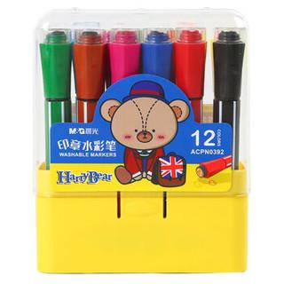 M&G 晨光 ACPN0392 小熊哈里系列 印章水彩笔 12色 *5件