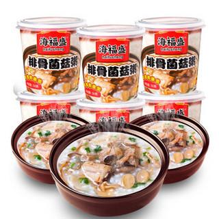 海福盛 排骨菌菇粥