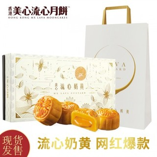 移动端 : 香港美心月饼流心奶黄礼盒360g