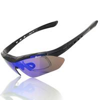 BASTO 邦士度 BS102 骑行眼镜 3片套装