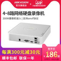 海康威视4路网络硬盘录像机8路NVR高清家用监控主机DS-7104N-F1