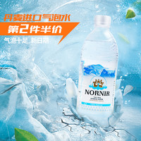 诺伦丹麦进口气泡水含气矿泉水原味500ML*12瓶 *2件