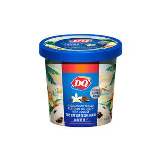 DQ 马达加斯加香草冰淇淋 90g *7件