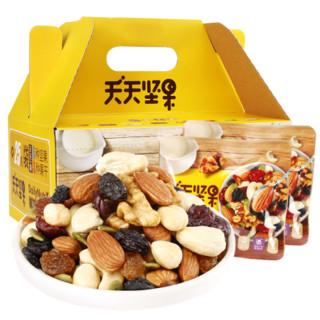 每日坚果礼盒干果天天坚果混合果仁休闲零食综合果仁 750g