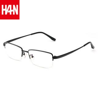 汉(HAN)眼镜框近视眼镜男女款 纯钛防蓝光商务眼镜框架 49120 亮黑色 配依视路1.56钻晶A3镜片(0-600度)