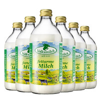 Volksmilch 德质 低脂纯牛奶 490ml*9瓶