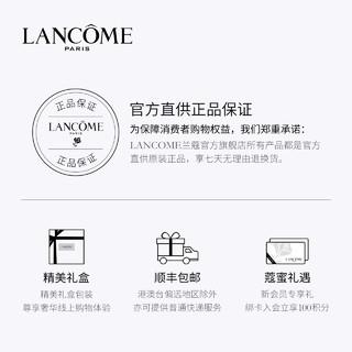 LANCOME 兰蔻 菁纯柔润宝石唇膏 3.4g(赠口红1.6g #505+粉底液5ml)