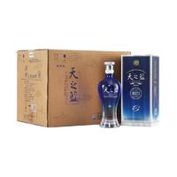 洋河蓝色经典 天之蓝 52度 白酒 520ml*6瓶(内含3个礼袋) 口感绵柔
