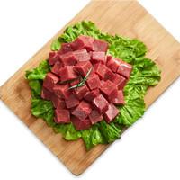 尚选 巴西牛肉块 1kg/袋