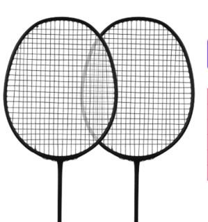 aroose 艾瑞斯 羽毛球拍双拍超轻碳素全2只单拍进攻型碳纤维耐打成人羽毛拍羽拍 送6个球 纯色黑色2只0004
