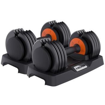 Held 海德 快调哑铃健身器材套装哑铃套装调节哑铃可调节 NT328C-50磅/对两只装(22.6KG/对)   HD201703