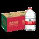 农夫山泉 饮用天然水 5L*4瓶*2箱 65.6元包邮(前30分钟)