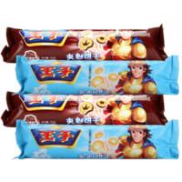 王子(Prince)夹心饼干120g*4 牛奶味*2+巧克力味*2 *5件 +凑单品