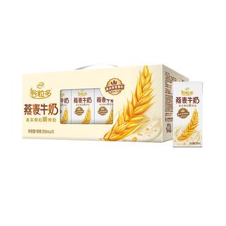 限地区:伊利 谷粒多燕麦牛奶 200ml*12盒
