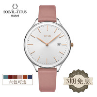 TITUS铁达时石英女表时尚真皮玫瑰金色官方正品女士腕表-2963
