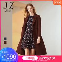 JUZUI/玖姿官方旗舰店2018冬装羊毛西装领一粒扣中长双面呢大衣女 *3件