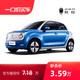 天猫汽车 欧拉R1灵趣版 半价秒杀款 35900元(限量1台)