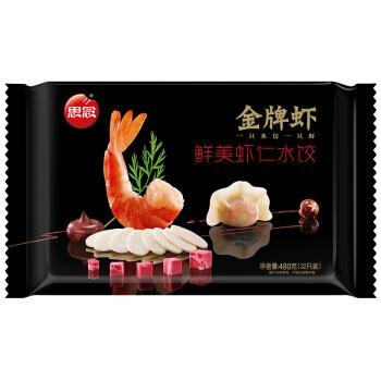 思念 金牌虾手工水饺 鲜美虾仁 480g 32只