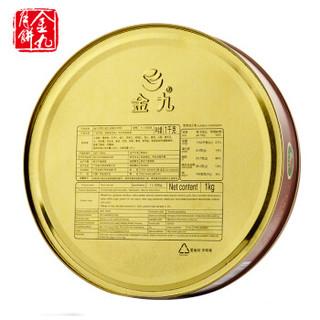 金九 月饼礼盒 1000g
