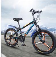 FOREVER 永久 儿童自行车 20寸山地变速