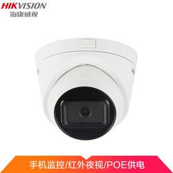 海康威视 DS-2CD3386FWDV2-IS 监控摄像头 2.8mm