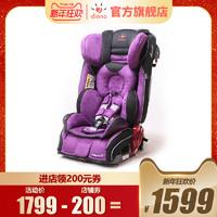 diono 谛欧诺钢铁侠 儿童安全座椅汽车用0-7岁宝宝可坐可躺isofix