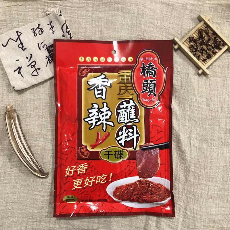 桥头 香辣蘸料 干碟 400g/袋