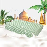 大朴(DAPU)枕芯 A类枕头 泰国负离子乳胶枕 90%天然乳胶 透气枕头 颗粒款
