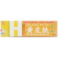 HUANGPIFU 黄皮肤 江西报恩堂神霸中药成分黄皮肤乳膏
