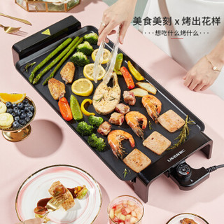 LIVEN 利仁 KL-J4900 电烧烤炉