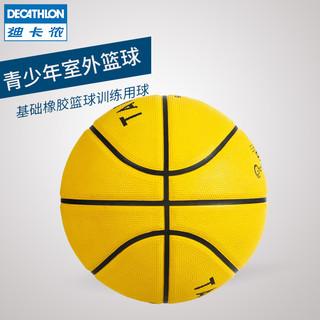DECATHLON 迪卡侬 R100 儿童篮球