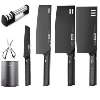 VOSIN 沃生 刀具套装厨房菜刀7件套