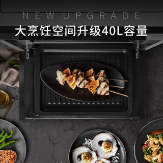 daogrs N1x 嵌入式微蒸烤一体机智能电烤箱微波