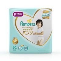 Pampers 帮宝适 一级帮 婴儿拉拉裤 XXL30片 *2件