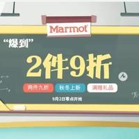 苏宁易购 Marmot 土拨鼠 开学季