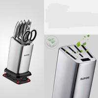 SUPOR 苏泊尔 TK1506E 厨房刀具套装