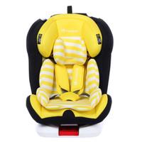 innokids IK-08  儿童安全座椅 维尼黄-isofix硬接口款