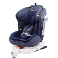 innokids YC-05S 儿童安全座椅 (宝石蓝)