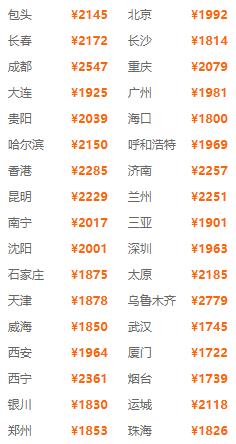 全国多地-上海+杭州5天4晚自由行(2+2酒店)