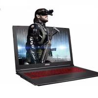 MSI 微星科技 微星 15.6英寸游戏笔记本电脑 黑色