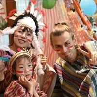 当地玩乐: 国庆遛娃好去处!上海辰山植物园2天1晚家庭亲子营/儿童独立营