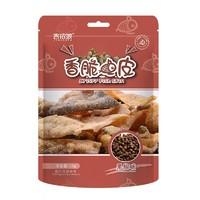 吉侬坡 香脆鱼皮 50g/袋