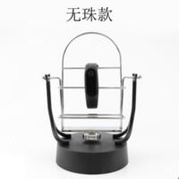 鸿坤 HK-JBQ058  摇步器 无珠款
