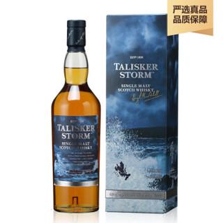 TALISKER 泰斯卡 风暴系列 单一麦芽威士忌 700ml
