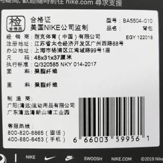 耐克(NIKE) 运动包 训练桶包 ACDMY TEAM M DUFF 单肩背包 手提包 BA5504-010 黑