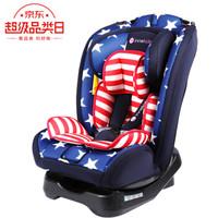 innokids IK-05汽车儿童安全座椅 通用款星星蓝