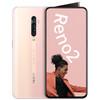 OPPO Reno 2 智能手机 (8GB、128GB、全网通、薄雾粉)